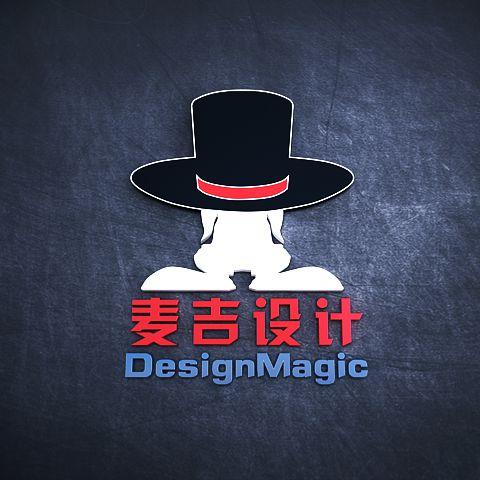 3d模型设计师
